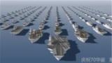 到2020年,我国将有142艘军舰和数量众多的战机,我们的时代来了