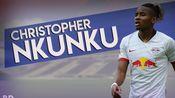 [个人集锦] 克里斯托弗·恩昆库 (Christopher Nkunku) 莱比锡助攻王 | 莱比锡红牛 | 2019-2020 HD
