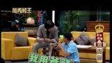万秀猪王2013看点-20131116-万秀剧场:孤儿怨