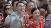 小欢喜:考试当天宋倩乔卫东领证啦,在英子进考场前告诉她好消息