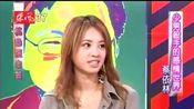 【蔡依林】桃色蛋白質-蔡依林的感情世界、感情觀 [陶晶瑩、王文華] (2005-07-11)