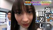 【公式】「沸騰ワード10」3月13日(金)よる7時56分 ~広瀬すず&志麻さんSP