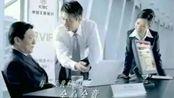 2010年中国工商银行广告倒放和正放