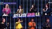 [MBC]【生肉】[oh!我的搭档] E01.200110 李龙真 李陈镐