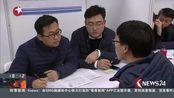 上海举行2017年应届高校毕业生首场招聘会 1.1万个岗位虚位以待