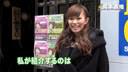 PS3《如龙5》Miss如龙TV in全日本5大都市 #8 五大都市对决报告—札幌篇