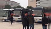 【江苏】 过年回家不用抢票 江苏一公司包车送外地员工