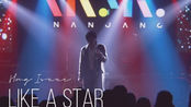 【Hong Isaac】200207 Like a Star @ real live NANJANG MBC 文化concert
