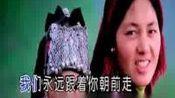 百姓是根~王丽达(花语)