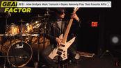 Toshiya play riffs
