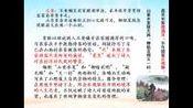3月5日第2节语文:3.5《游山西村》(朱华老师)