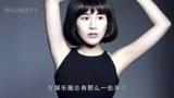 她19岁与甄子丹郭富城搭戏,22岁入驻杜莎夫人蜡像馆,如今却活成这样!