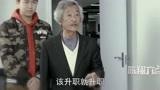 陈翔六点半:董事长举办公司运动会,第一名直接当公司副总