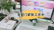 「医羽VLOG」医羽127试管免单节活动进行中