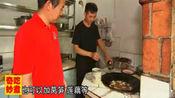 教你制作地方特色美食,信阳当地的闷罐肉,据说可以放置大半年