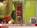 视频: 诈骗团伙被广州依翰轩投资咨询有限公司小伙骗话费招其入伙