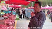 山东济宁:猪肉终于降价了,卖肉大哥说出最新价格,真是便宜不少