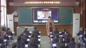 370【部编】人教版三年级语文上《带刺的朋友》教学视频+PPT课件+教案,福建省-福州市