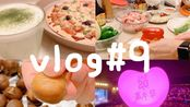vlog#9 爱生活的男生周末日常!看周杰伦演唱会~吃夜宵~做好吃的~烤栗子 | 新疆大盘鸡 | 脆皮披萨+抹茶拿铁~高压锅生蚝~