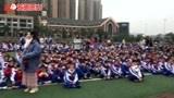 乐山市嘉州学校举行庆元旦迎新年活动