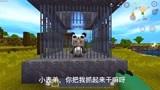 迷你世界:坏蛋小表弟做假传送门偷大表哥宝石的故事