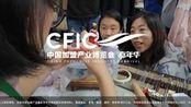 加盟展|中国加盟产业博览会|2019.11.30-12.2北京国家会议中心