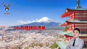 日本留学--办理材料清单