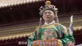 新白娘子传奇:许仕林高中状元,进京面见皇上,这排场是真的霸气