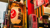 日本北海道出现国庆气球,漂洋过海来看你,共庆70周年盛世华诞