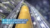 【,NASA局长称测试结果令人满意】12月10日,NASA局长吉姆·布莱登斯汀在推特发布太空发射系统(SLS)的油箱测试视频,并称测试结果令...