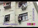 视频: 黑龙江电视台:  跳楼的女孩 麻木的看客   2011.9.3