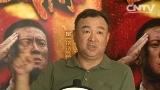 【戏中人】导演宁海强专访:为何选择徐洪浩演《战将》 高清全集