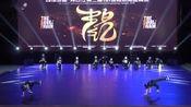 内江舞圆術街舞艺术中心|齐舞|2019TST