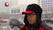 北京:加强全国两会安保工作