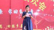 南宁市兴宁区五塘镇林村姐妹回娘家联欢会-上集2019.11.14