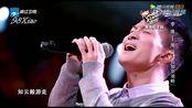 【周深-李维】【贝加尔湖畔(精简版)】【中国好声音】