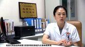 血液病专家史淑荣主任讲:中西医结合治疗血小板增多症效果如何