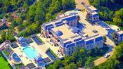 惊人的巨型豪宅 | Le Domaine Des Chênes