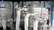 新乡市伟良筛分机械有限公司,企业宣传片