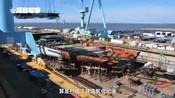 全球第十个航母国家即将诞生,开动几个月船体就成型-龙起武备-龙起