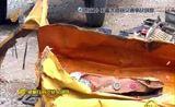 """[调查-山东]枣庄""""10·13""""重大道路交通事故 造成11人死亡"""