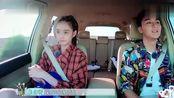 """自驾游,苏见信没有内地驾照,只好""""放手""""让吴刚儿子开车带女儿"""