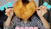 女子半夜挑战姜食堂同款姜虎东超大炸猪排!连猪排都是爱你的形状!