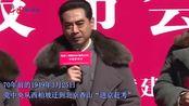 《中国1949·香山之春》开机 再现新中国诞生之路!