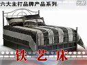 临沂市宏伟铁艺制品有限公司