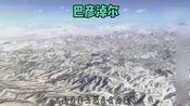内蒙古巴彦淖尔市历史由来,及怎么变成天赋河套塞外粮川!