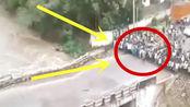 村民齐聚桥头,下秒果然不对劲了,监控拍下可怕一幕!