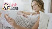 验孕棒显示一深一浅,到底是怀上了还是没怀上?