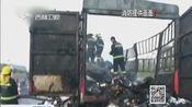 [新闻早报-吉林]江苏徐州 货车高速路上起火 超9吨快递被毁