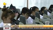 辽宁省中医药产业技术创新研究院在沈阳成立